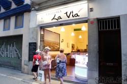 La Via Pizzeria Sitges